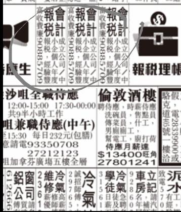 leaflet5.png