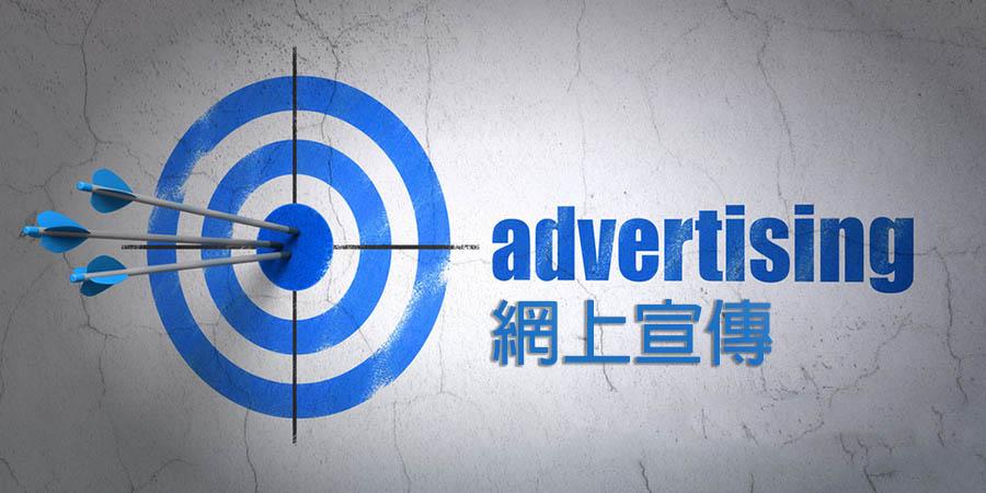service28免費網上分類廣告-網上宣傳