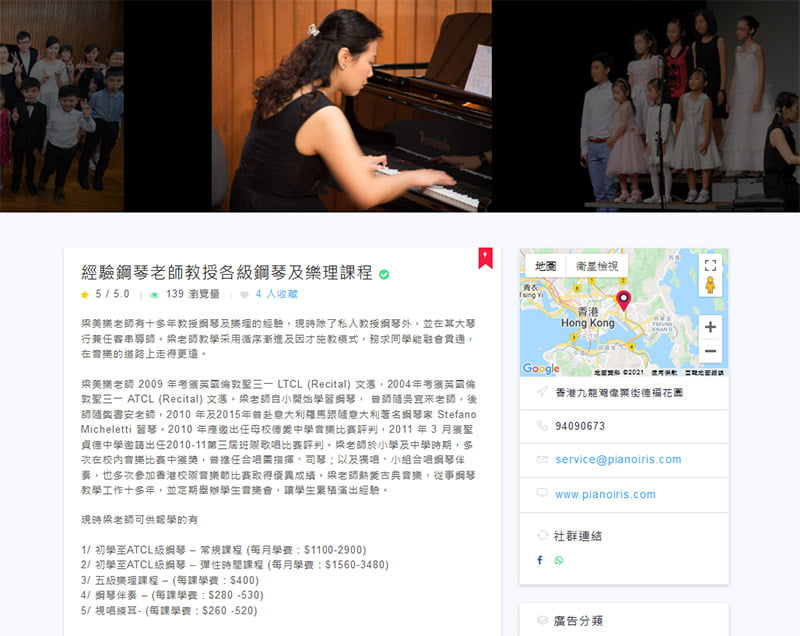 Miss Leung_ pianoiris