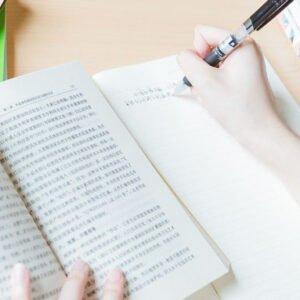 write article2
